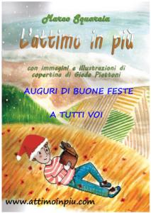 cropped-auguri-attimo-in-piu.png